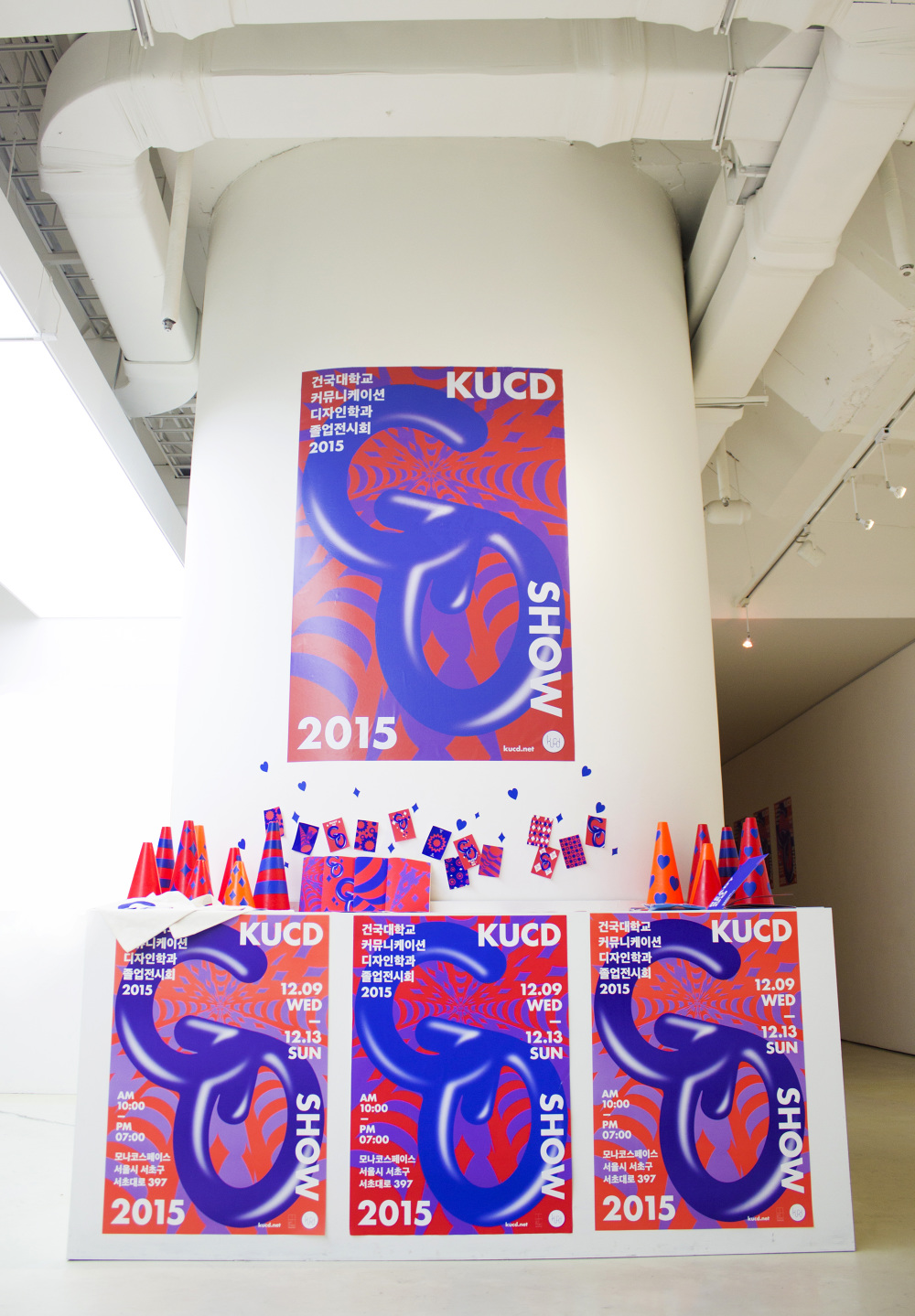 2015 kucd show identity graphic design rami for Is ready set decor legit